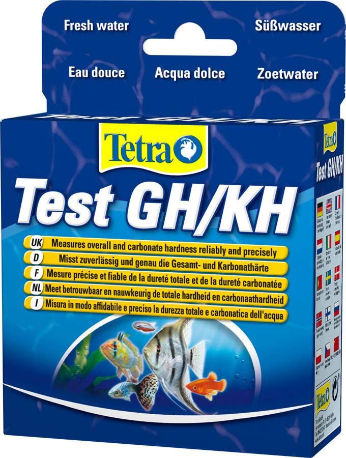 GH KH аквариумные тесты
