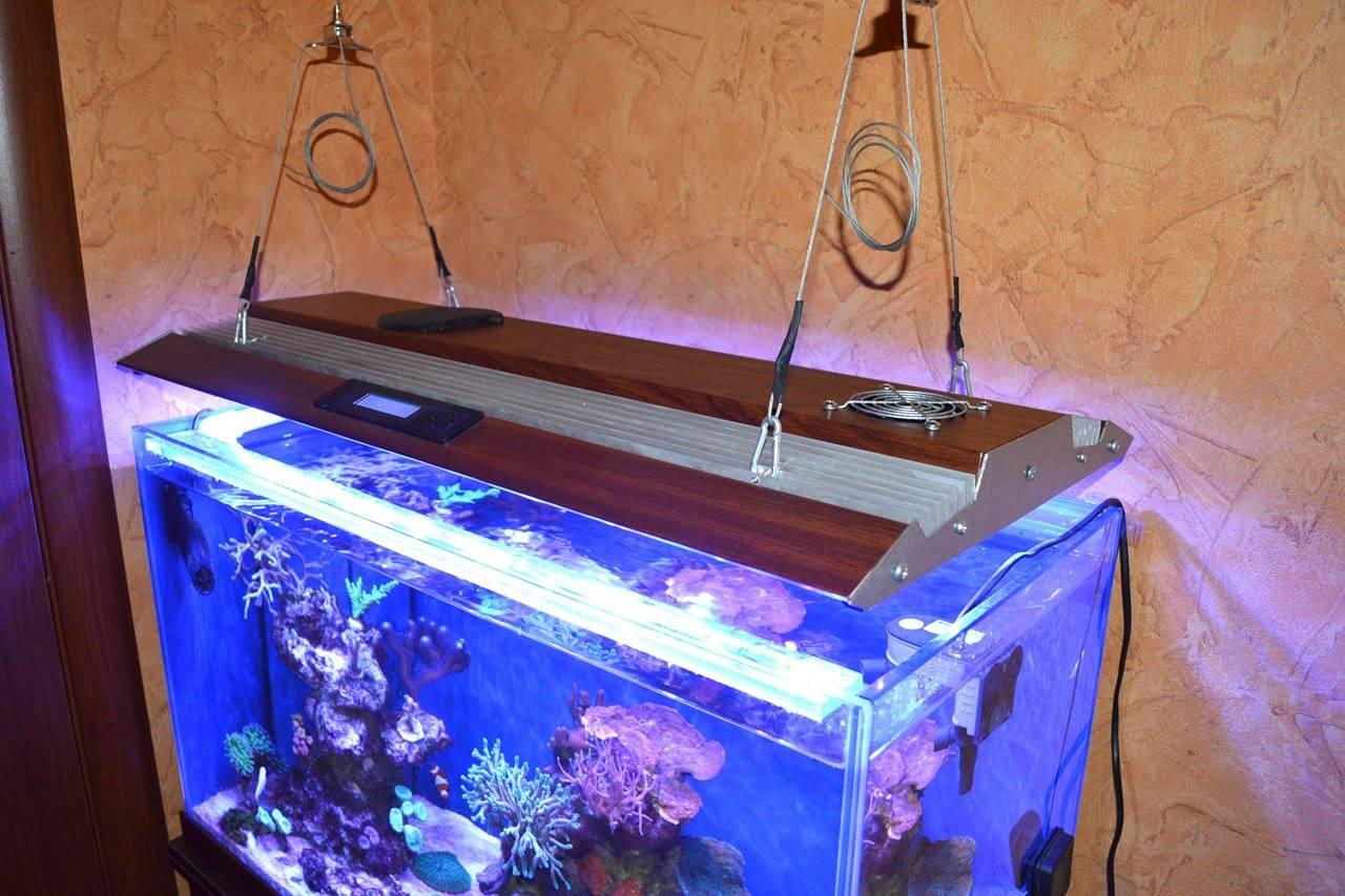 Светильник для аквариума
